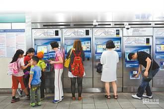 捷運月票遭質疑「政策買票」柯P:為解決交通問題