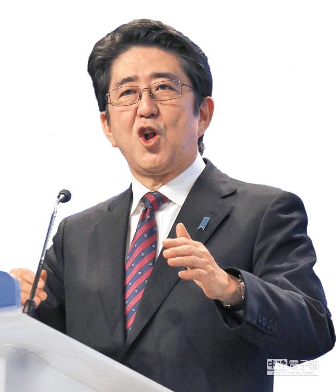 日本首相安倍晉三(中央社資料照片)