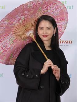長澤雅美代言台灣觀光 直言美食太多每次去都變胖