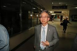 台灣工銀董事遭北檢傳訊 總經理現身關心