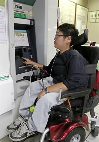 身心障礙者跨行提款 明年起每月3次免手續費