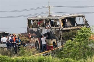 陸客團火燒車 罹難者中22人各獲理賠664萬