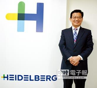 蔣基鳳 擢升海德堡 東北亞區總裁