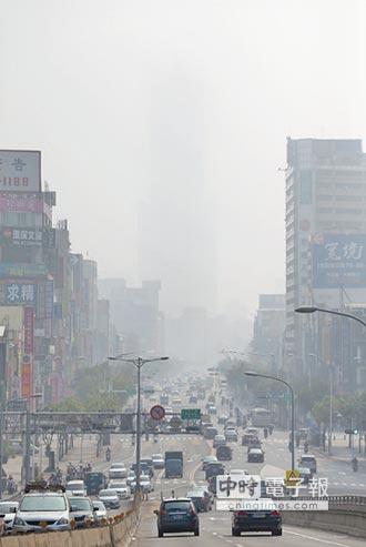 台灣半截紫地瓜 85大樓不見了 中南部今明日 天空恐仍灰濛濛