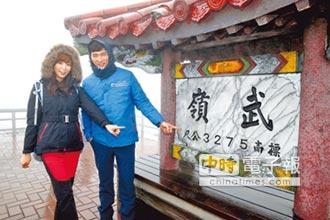 溫昇豪3件山頂鳥護體登頂 成語蕎GORE-TEX上身風雨不怕