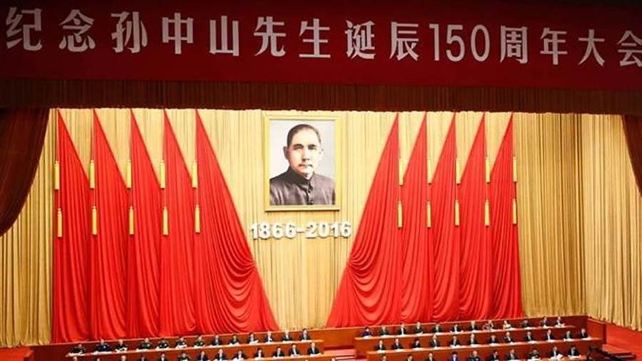 我國退將、前陸軍副司令吳斯懷等人日前赴陸,參與紀念孫中山先生誕辰150周年大會,引發外界爭議。(資料照/中新社提供)
