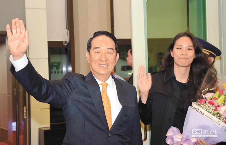 中華民國總統特使宋楚瑜(左)偕同女兒宋鎮邁(右)15日晚間啟程出席亞太經濟合作會議經濟領袖會議。(中央社)