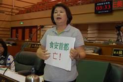 核食刮政治風暴 嘉義市長涂醒哲被批說謊遭趕出議會