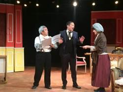 復興高中教師劇團 《生活的切片》帶你窺人生
