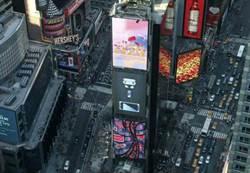 中国旅游形象广告在纽约时代广场亮相