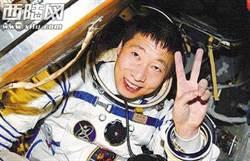陸首位太空人楊利偉返地球 萬分驚險