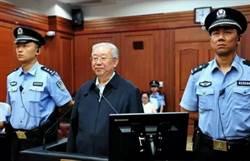 甘肅人大原副主任陸武成受賄判12.5年