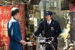 小田切讓3片齊發 首映「切愛你」套票周六開賣