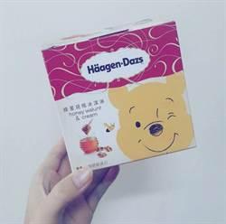 走到巷口超商就買得到!Häagen-Dazs推出小熊維尼新包裝,可愛模樣超療癒