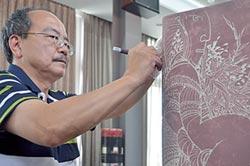臺華藝術中心 舉辦程代勒彩墨瓷藝創作展