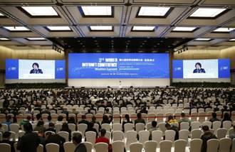 陸網信辦:2015中國數字經濟規模全球第二