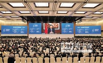 世界互聯網大會開幕 習近平:構建網路命運共同體