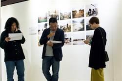 台北國際攝影節新銳獎公布 評審主席郭英聲:千萬不要只會拿著相機拍照