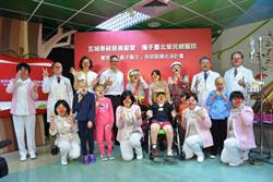 《觀光股》瓦城設慈善基金會,助北榮「紅鼻子醫生」計畫
