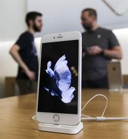 果粉注意囉!蘋果宣布iPhone 6 Plus螢幕維修計畫