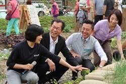 新竹首座食物森林 示範地開幕啟用