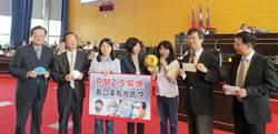 紫爆嚴重 議員吳瓊華要求權責單位嚴加把關