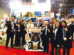 觀光局 赴美推廣臺灣獎勵旅遊