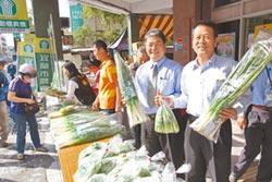 宜市農民市集 在地鮮蔬帶回家