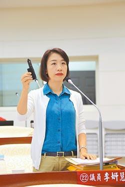 電子煙無法罰竹市議員促納管 衛局:研議訂自治條例 加強查緝