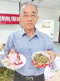 認養花生田 股東下田享挽豆樂