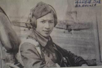 陳納德最後的國軍嫡傳子弟