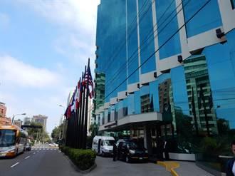 中美APEC飯店相比 歐見海景 習見星巴克