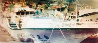 琉球漁船南太平洋挨撞 肇事貨船逃逸