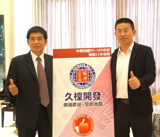 久樘開發董事長陳梓旺(左)「一步一腳印」的打拚精神,也給第二代做了最佳示範。(盧金足攝)