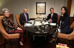 APEC  宋楚瑜會面李顯龍 輕鬆喝下午茶