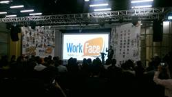 WorkFace創辦人潘劍峰:三句話找到自己在世界的位置