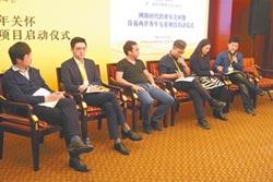 兩岸青年媒體人 分享互聯網轉變