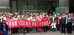 陸客不來台灣觀光自己拚!擴大國旅首發團上路