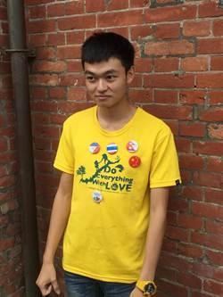 「Gap Year」青年壯遊 劉松旺重新找到自我