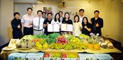 雲林農產好物 台北慕哲咖啡專售
