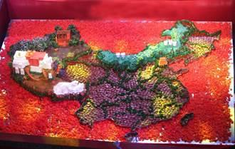 陸廚師以紅燒肉拼製成中國地圖