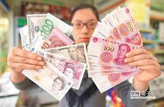 易憲容》央行抓主導權 人幣預防性貶值