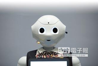 服務型機器人 普及仍需時間