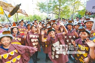 籲護地球 新竹學童扮鳥遊街