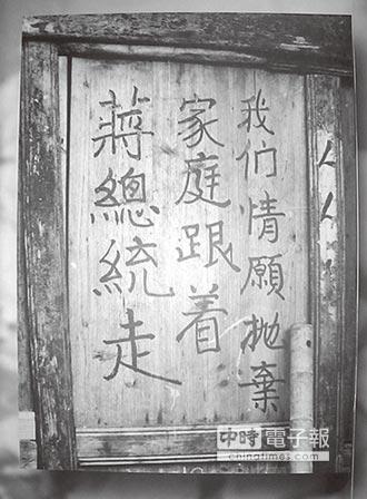 兩岸史話-儒將俞大維鎮守台灣 親赴前線籌畫戰守(六)