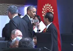APEC領袖閉門會議 歐巴馬主動與宋楚瑜握手