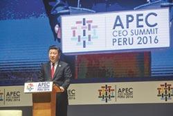 TPP玩完了:詹滿容》中國將主導亞太自貿區