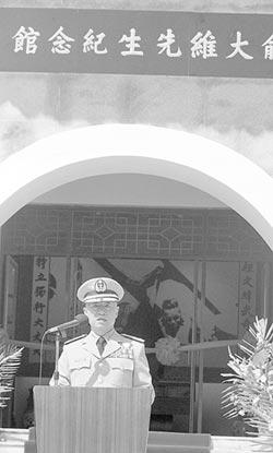 兩岸史話-儒將俞大維鎮守台灣 去前線打仗的國防部長(七)