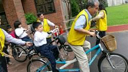 騎心協力 台電志工助惠明盲童圓騎車夢