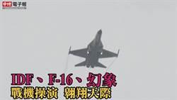 空軍清泉崗11月26日基地開放 三主力戰機大PK